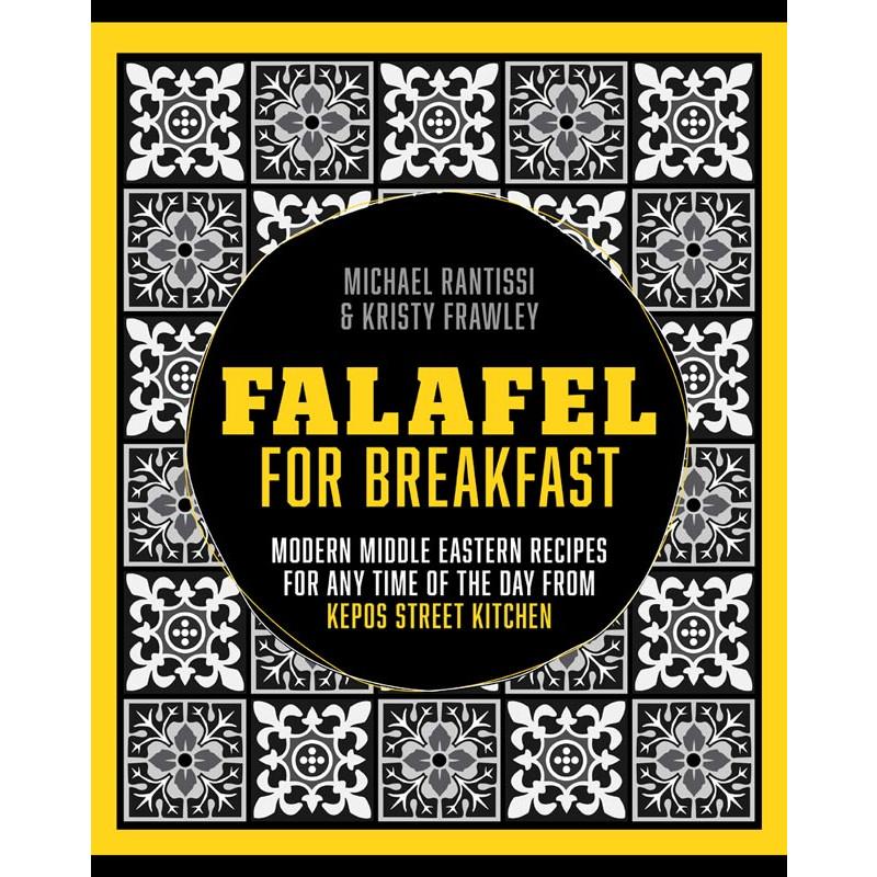 Falafel-For-Breakfast-Cover