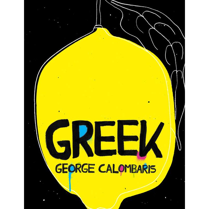 Greek-George-Calombaris