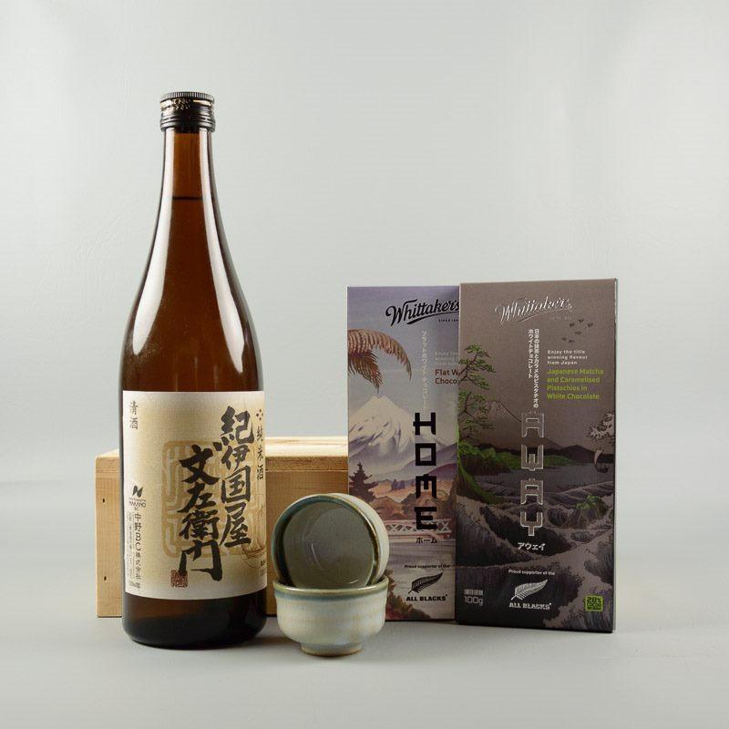 Moore Wilson's Japanese Pack