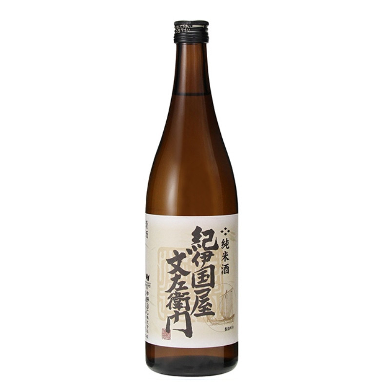 Nakano Junmai Sake Kinokuniya