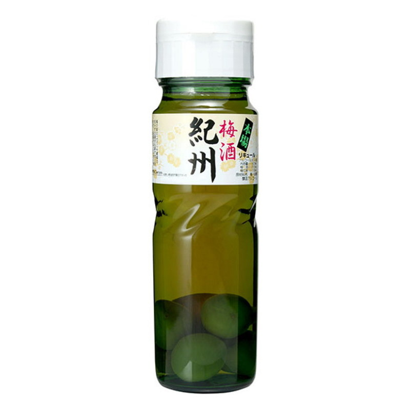 Nakano Ume Jar with Nanko Plums
