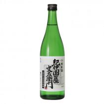 Nakano Gohyakumangoku Extra Dry Sake