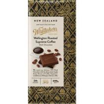 Whittakers-Artisan-Coffee