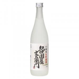 Nakano Namachozo Sake