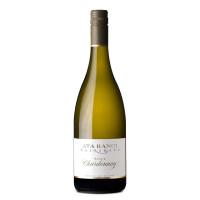 Ata Rangi Petrie Chardonnay