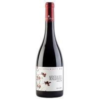 Caruso & Minini Organic Nero d'Avola