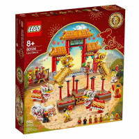 Lego Lion Dance