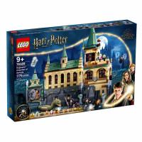 Lego Harry Potter Hogwarts Chamber Of Secrets