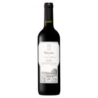 Marques de Riscal Proximo Rioja