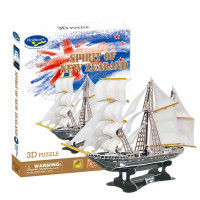 Holdson Spirit of New Zealand 3D Puzzle